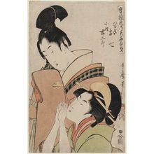Kitagawa Utamaro: Yaoya Oshichi and Koshô Kichisaburô, from the series True Feelings Compared: The Founts of Love (Jitsu kurabe iro no minakami) - Museum of Fine Arts