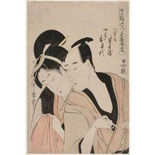 Kitagawa Utamaro: Hanbei the Grocer and His Wife Ochiyo (Yaoya Hanbei, Nyôbo Ochiyo), from the series True Feelings Compared: The Founts of Love (Jitsu kurabe iro no minakami) - Museum of Fine Arts