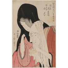 Kitagawa Utamaro: Kamiya Jihei and Kinokuniya Koharu, from the series True Feelings Compared: The Founts of Love (Jitsu kurabe iro no minakami) - Museum of Fine Arts