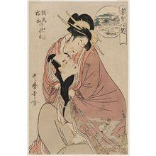 Kitagawa Utamaro: Emotional Turmoil for Wankyû and Matsuyama (Wankyû Matsuyama no seiran), from the series Eight Pledges at Lovers' Meetings (Ômi hakkei) - Museum of Fine Arts
