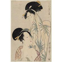 Kitagawa Utamaro: Women after the Bath, from the series Elegant Five-Needled Pine (Fûryû goyô no matsu) - Museum of Fine Arts
