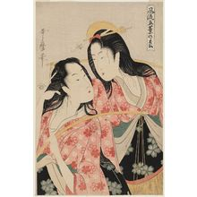 Kitagawa Utamaro: Salt Maidens, from the series Elegant Five-Needled Pine (Fûryû goyô no matsu) - Museum of Fine Arts
