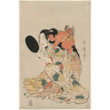 Kitagawa Utamaro: Yamauba Blackening Her Teeth as Kintarô Watches - Museum of Fine Arts
