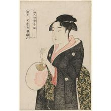 Kitagawa Utamaro: Woman Holding a Round Fan, from the series Ten types in the Physiogonomic Study of Women (Fujin sôgaku juttai) - Museum of Fine Arts