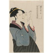 喜多川歌麿: Woman Reading a Letter, from the series Ten Classes of Women's Physiogonomy (Fujo ninsô juppon) - ボストン美術館