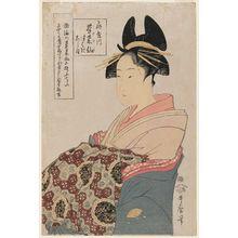 喜多川歌麿: Miyahito of the Ôgiya, kamuro Tsubaki and Shirabe (Ôgiya uchi Miyahito, Tsubaki, Shirabe) - ボストン美術館