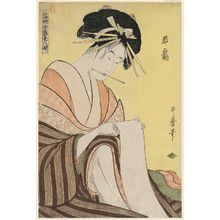 喜多川歌麿: Wakatsuru, from the series Array of Supreme Beauties of the Present Day (Tôji zensei bijin-zoroe) - ボストン美術館