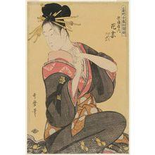 喜多川歌麿: Hanazuma of the Hyôgoya, kamuro Sakura and Nioi (Hyôgoya uchi Hanazuma, Sakura, Nioi), from the series Array of Supreme Portraits of the Present Day (Tôji zensei nigao-zoroe) - ボストン美術館