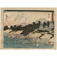 歌川広重: Hamamatsu, from the series Fifty-three Stations of the Tôkaidô Road (Tôkaidô gojûsan tsugi), also known as the Kyôka Tôkaidô - ボストン美術館