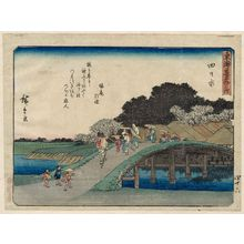 Utagawa Hiroshige: Yokkaichi, from the series Fifty-three Stations of the Tôkaidô Road (Tôkaidô gojûsan tsugi), also known as the Kyôka Tôkaidô - Museum of Fine Arts