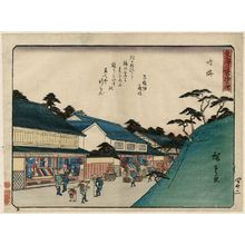 Utagawa Hiroshige: Narumi, from the series Fifty-three Stations of the Tôkaidô Road (Tôkaidô gojûsan tsugi), also known as the Kyôka Tôkaidô - Museum of Fine Arts