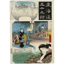 Utagawa Hiroshige: Kameyama: Woman Dreaming of Omatsu, Gennojô, and Sodesuke, from the series Fifty-three Pairings for the Tôkaidô Road (Tôkaidô gojûsan tsui) - Museum of Fine Arts