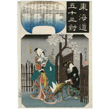 Utagawa Hiroshige: Okazaki: Yahagi Station (Yahagi no shuku), Jôruri-hime, from the series Fifty-three Pairings for the Tôkaidô Road (Tôkaidô gojûsan tsui) - Museum of Fine Arts