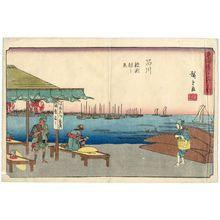Utagawa Hiroshige: Shinagawa: Morning at Samegafuchi (Shinagawa, Samegafuchi asa no kei), from the series The Fifty-three Stations of the Tôkaidô Road (Tôkaidô gojûsan tsugi no uchi), also known as the Gyôsho Tôkaidô - Museum of Fine Arts
