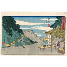 Utagawa Hiroshige: Okabe: View of Mt. Utsu (Okabe, Utsu-no-yama no zu), from the series The Fifty-three Stations of the Tôkaidô Road (Tôkaidô gojûsan tsugi no uchi), also known as the Gyôsho Tôkaidô - Museum of Fine Arts