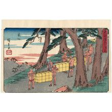 Utagawa Hiroshige: Kameyama, from the series The Fifty-three Stations of the Tôkaidô Road (Tôkaidô gojûsan tsugi no uchi), also known as the Gyôsho Tôkaidô - Museum of Fine Arts