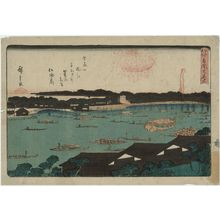 歌川広重: Great Fireworks Display at Ryôgoku Bridge (Ryôgoku ôhanabi), from the series Famous Places in Edo (Edo meisho) - ボストン美術館