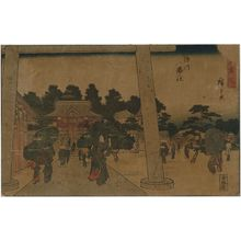 Utagawa Hiroshige: Hachiman Shrine at Fukagawa (Fukagawa Hachiman no yashiro), from the series Famous Places in Edo (Edo meisho) - Museum of Fine Arts