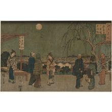 Utagawa Hiroshige: The Willow Tree of Farewells to Guests at Nihon Embankment in the New Yoshiwara (Shin Yoshiwara Nihon-zutsumi mikaeri no yanagi), from the series Famous Places in Edo (Edo meisho) - Museum of Fine Arts