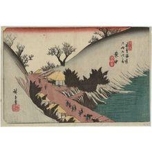 歌川広重: No. 16, Annaka, from the series The Sixty-nine Stations of the Kisokaidô Road (Kisokaidô rokujûkyû tsugi no uchi) - ボストン美術館