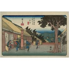 Utagawa Hiroshige: No. 60, Imasu, from the series The Sixty-nine Stations of the Kisokaidô Road (Kisokaidô rokujûkyû tsugi no uchi) - Museum of Fine Arts