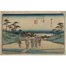 歌川広重: No. 68 (sic; actually 69), the Crossroad at Kusatsu (Kusatsu oiwake), from the series The Sixty-nine Stations of the Kisokaidô Road (Kisokaidô rokujûkyû tsugi no uchi) - ボストン美術館