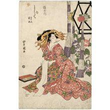 Utagawa Toyoshige: Kashiku of the Tsuruya, kamuro Fudeji and Someji? - Museum of Fine Arts