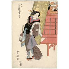 Utagawa Toyoshige: Actor Iwai Shijaku as Oroku - Museum of Fine Arts