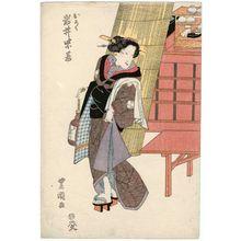 Utagawa Toyoshige: Actor Iwai Shijaku as Oroku - Museum of Fine Arts