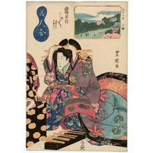 Utagawa Toyoshige: Kashiku of the Tsuruya, kamuro Fudeji and Someji - Museum of Fine Arts