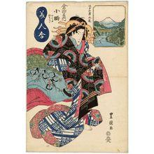 歌川豊重: Bijin awase, Edo jikkei - ボストン美術館