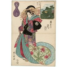 Utagawa Toyoshige: Bijin awase, Edo jikkei - Museum of Fine Arts