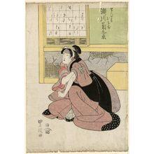 歌川豊重: Actor Segawa Kikunojô as Shiba Roku's Wife (Nyôbô) Okiji - ボストン美術館