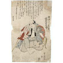 Utagawa Toyoshige: Actor Bandô Jûtarô - Museum of Fine Arts