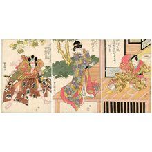 Utagawa Toyoshige: Actors Nakamura Shikan (R), Nakamura Daikichi (C), and Nakamura Shikan (L) - Museum of Fine Arts