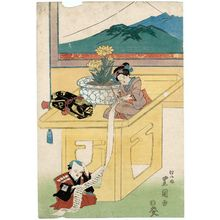 Utagawa Toyoshige: Lucky Things That Start with