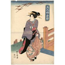 歌川豊重: from the series Figures of Contemporary Beauties (Bijin jisei sugata) - ボストン美術館