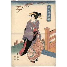 Utagawa Toyoshige: from the series Figures of Contemporary Beauties (Bijin jisei sugata) - Museum of Fine Arts