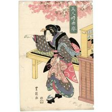 Utagawa Toyoshige: Tea-shop Waitress, from the series Figures of Contemporary Beauties (Bijin jisei sugata) - Museum of Fine Arts