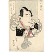 Utagawa Toyoshige: Actor - Museum of Fine Arts