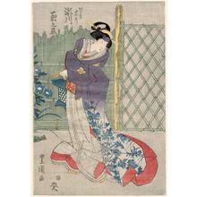 歌川豊重: Actor Segawa Kikunojo - ボストン美術館