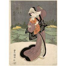 Utagawa Toyoshige: Actor Segawa Kikunojô as Tsukiyo - Museum of Fine Arts