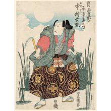 Utagawa Toyoshige: Actor Nakamura Shikan - Museum of Fine Arts