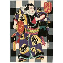 Utagawa Kunisada: Actor Nakamura Utaemon IV as Onigatake, from the series Mirror of Sumô Past and Present (Kokon sumô kagami) - Museum of Fine Arts