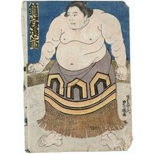 Utagawa Kunisada: Sumô Wrestler - Museum of Fine Arts