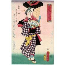 歌川国貞: Hayari yukata...Actor Sawamura Tanosuke III as a Fan Seller (Ôgi-uri) - ボストン美術館