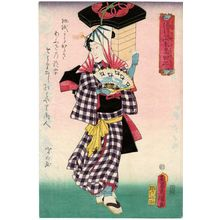 Utagawa Kunisada: Hayari yukata...Actor Sawamura Tanosuke III as a Fan Seller (Ôgi-uri) - Museum of Fine Arts