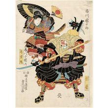 Utagawa Kunisada: Actors Ichikawa Danjûrô VIII as Benkei (R) and Ichikawa Kodanji IV as Ushiwakamaru (L) - Museum of Fine Arts