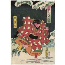 歌川国貞: Actor Sawamura Tanosuke III as Kaidômaru - ボストン美術館
