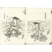 歌川国貞: Actors Bandô Shûka I ? as Shizu no ura onna ama (R) and Ichimura Uzaemon XII as Mihonoya Shirô Kunitoshi (L) - ボストン美術館
